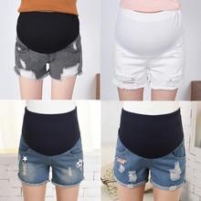 bcae2eeea Primavera de maternidad verano Pantalones cortos embarazo pantalones cortos  de jeans maternidad embarazadas pantalones cortos otoño