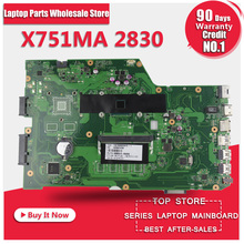 X751MA материнской N2830-REV2.0 Оперативная память для ASUS K751M K751MA X752M Материнская плата ноутбука X751MA плата X751MD материнской Тесты 100%