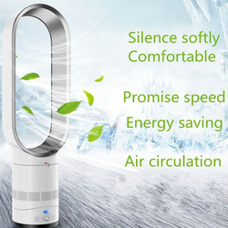 16 Inch Remote Control Bladeless Fan Electric Home Ventilator Portable No Leaf Cooling Fan Summer Personal Space Cooler