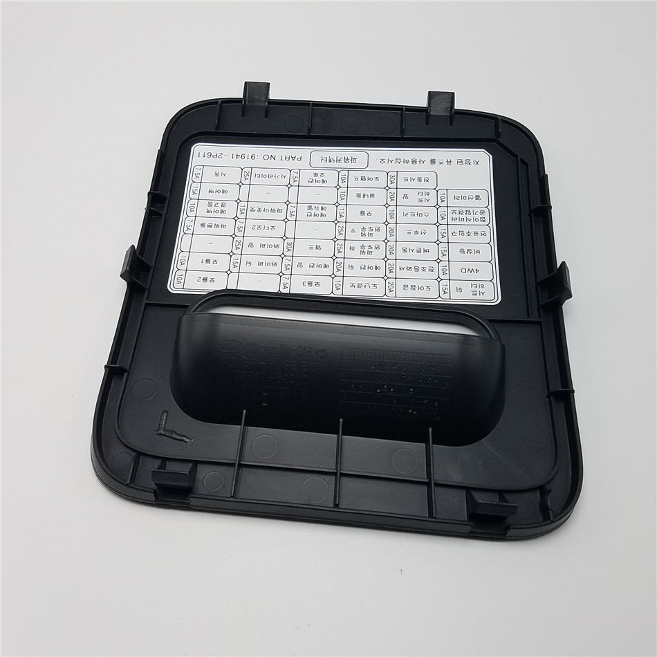 medium resolution of for sorento 12 fuse box cover trim panel 84752 2p105va in interior door panels parts from automobiles motorcycles on aliexpress com alibaba group