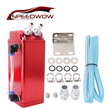 SPEEDWOW Top Quality Universal 10mm Engine Oil Catch Tank Can Square 500ml Aluminum Fuel Tank Oil Catch Can Silver Red Black universal oil catch can square style red aluminum fuel catch tank universal racing car square tank page 2