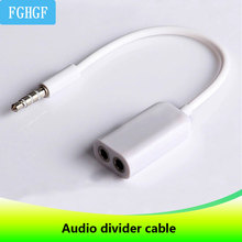 One input audio turns two audio output cable pair headphone computer cable divid