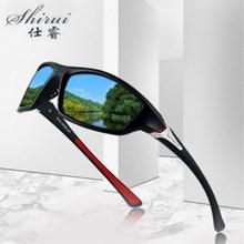 2019 New Mens Sunglasses Brand Design Polarized Cool Vintage Male Sun Glasses Shades Eyewear 100% UV Protection Gafas