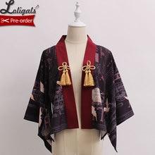Crane Kimono Vest Lolita