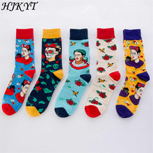 HJKYT crazy socks man sports art funny gifts for happy skateboard style harajuku hip hop medias street fashion Cotton