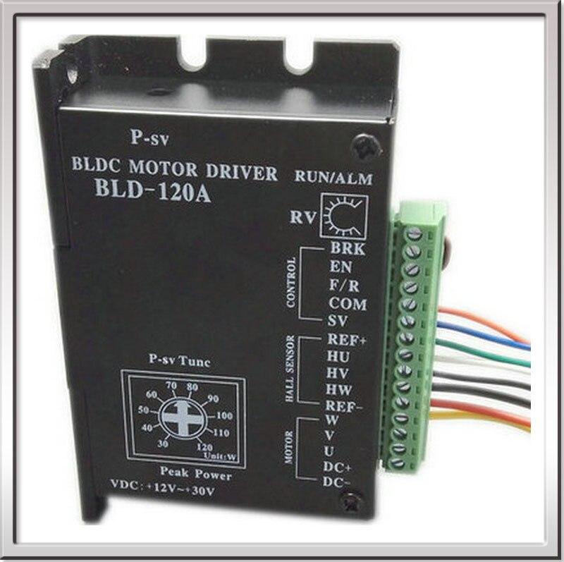 Бесплатная доставка CE ROHS бесщеточный двигатель драйвер BLDC контроллер BLD-120A для 120 Вт или менее 42 бесщеточный двигатель