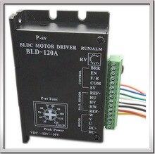Бесплатная доставка CE ROHS безщеточный двигатель постоянного тока водитель бкэпт контроллер BLD-120A для 120 Вт или меньше 42 безщеточный