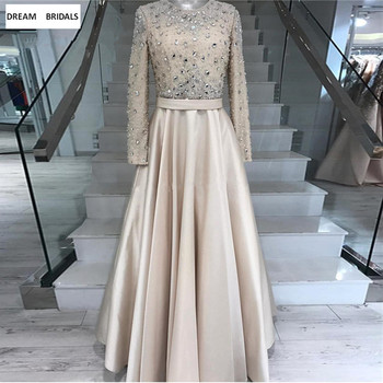 Muslim Long Sleeves O-Neck Mother of the Bride Dresses Women For Wedding Beading Crystal vestido de madrinha Long tea length mother of the bride dress with jacket long sleeves chiffon with beading appliques vestido de festa madrinha v neck