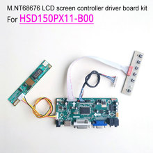 For HSD150PX11-B00 laptop LCD monitor LVDS 15″ CCFL 1-lamp 20-pins 1024*768 60Hz M.NT68676 display controller driver board kit