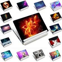 """15 15,6 дюймов ноутбук Кожа Наклейка Обложка художественная наклейка подходит для 12,"""" 13,3"""" 1"""" 15,6"""" 1"""" hp Dell lenovo Apple Asus acer Compaq"""