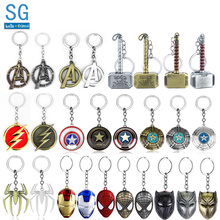 SG Hot Avengers 4 Series Keychains Spider Bat Thor Iron Super Man Black Panther Hulk Thanos Captain America Men Car Bag Keyring avengers deadpool iron man black panther hulk captain america black panther thor wallet short wallets fashion student purse gift