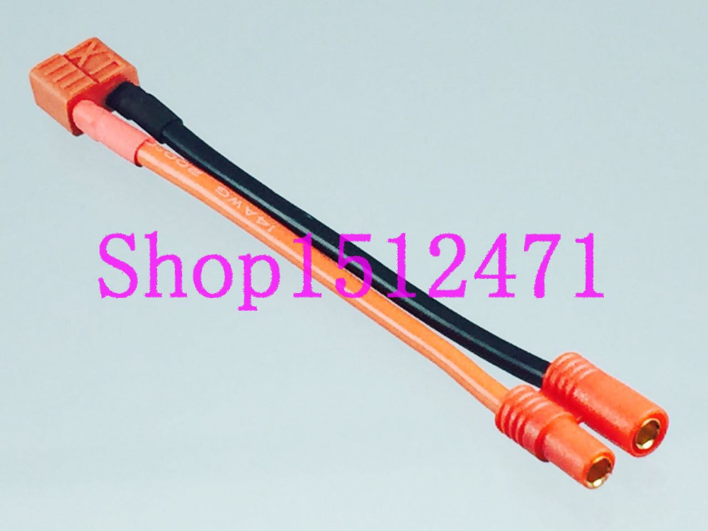 1pce XT60 Male to XT60 Female 14AWG 10cm Extension Wire ISDT Battery cable