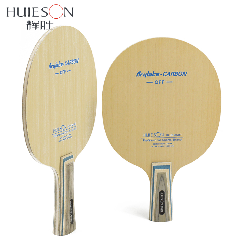 Huieson 7 Ply Arylate Carbon Fiber Table Tennis Blade Lightweight Ping Pong Racket Blade Table Tennis Accessories  original hrt rosewood nct vii table tennis ping pong blade 7 ply wood
