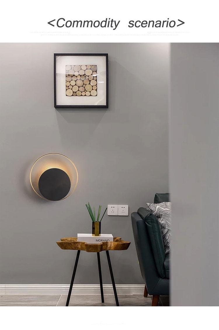 wall lamp  (4)