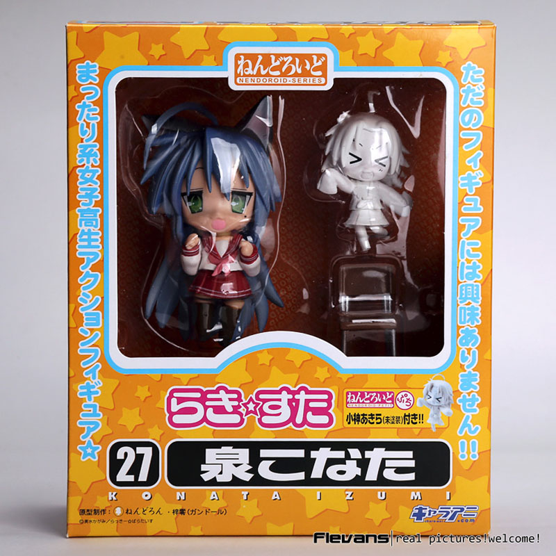 Free Shipping Cute 4 Nendoroid Luck Star Izumi Konata PVC Action Figure Set Model Collection Toy #27 MNFG032 free shipping cute 4 nendoroid touhou project flandre scarlet pvc action figure model collection toy 136 mnfg036