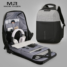 New Anti-thief USB Recharging Laptop Backpack