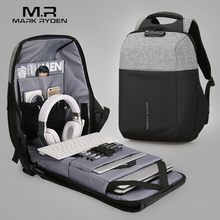 Рюкзак мужской под ноутбук с USB портом и замком, без ключа