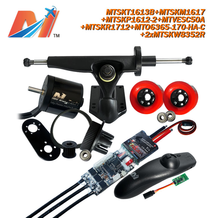 Maytech for <font><b>motor</b></font> <font><b>dc</b></font> 6365 170KV longboard skateboard <font><b>3kw</b></font> <font><b>dc</b></font> <font><b>motor</b></font> and mini wirelesss remote and pulley mount image