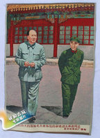The Cultural Revolution propaganda prints brocade embroidery embroidery Chairman Mao Mao and Lin Biao