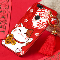 Chinse New Year Red And Yellow Color Lucky Cat Case FOR ZTE Nubia Z17 Z17S Good