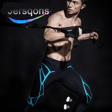 Jersqons Compression Pants Mens Autumn and Winter Running Tights Trousers Fitness Elastic Marathon Quick-drying