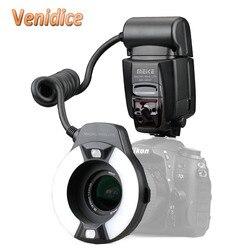 Meike MK-14EXTN Macro TTL Ring Flash for Nikon i-TTL with LED AF assist lamp D7100 D7000 D800 D600 D300s