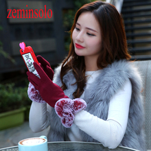 Fashion Female Gloves For Touch Screens Winter Warm Wrist Hair Mittens Long Leagher Women