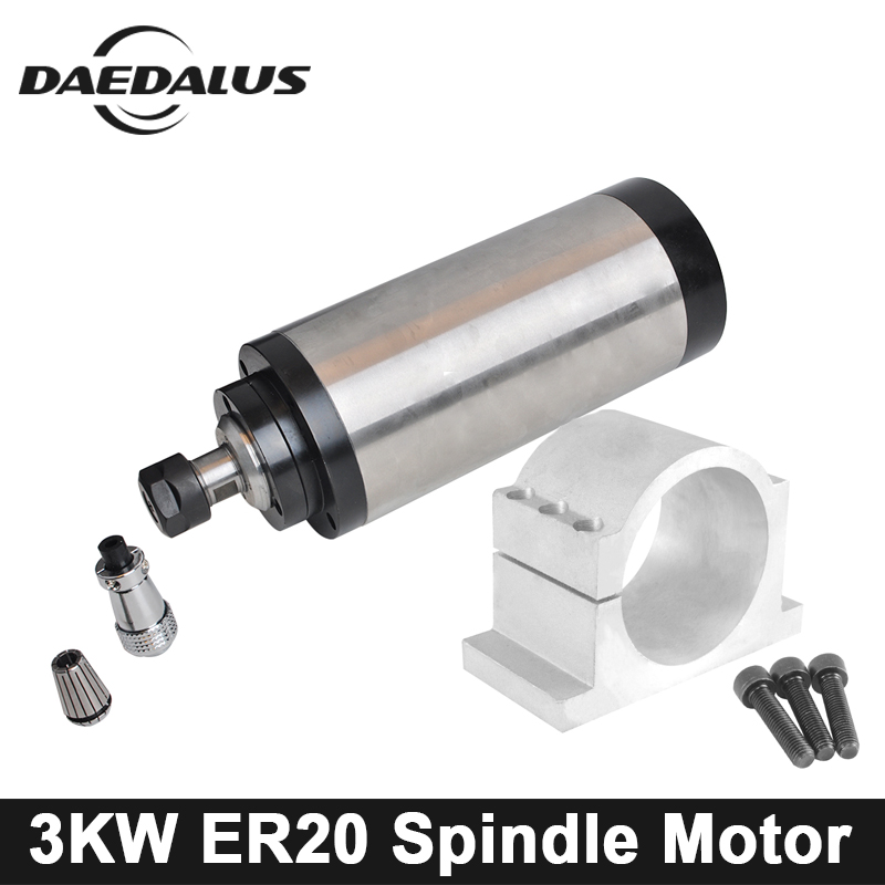 CNC 3KW Spindle Motor ER20 Collet Chuck 220V Water Cooled Spindle Router Kit+ 100mm Clamps For CNC Engraver Machine Tools 3kw carving machine cnc router spindle motor ac 220v er20 100mm 220mm 24000rpm 4pcs bearings water cooling cnc spindle motor