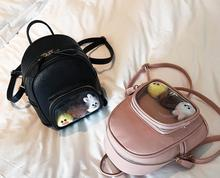 Прозрачный милые женщины школьный для студентов Колледж стиль мини-рюкзак Новая коллекция универсальные простые рюкзак для путешествий