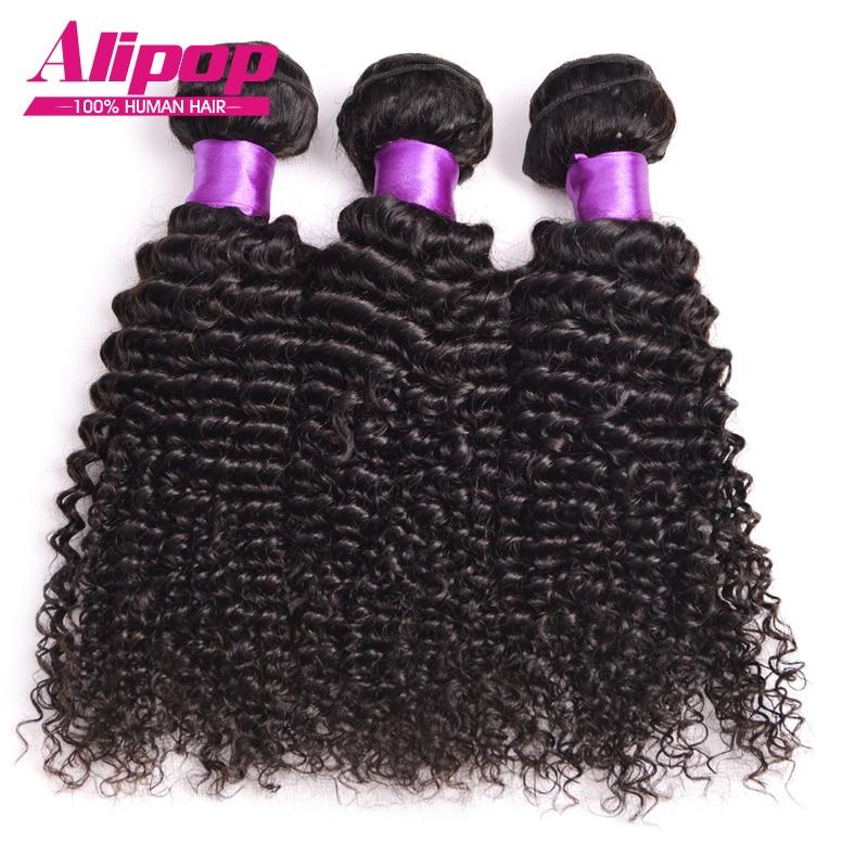 8A Peruvian Kinky Curly Virgin Hair 10 inch-26 inch Afro Weave Human Bundles - KissQueen 100% Store store