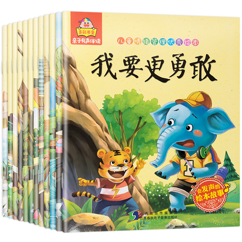 12 Pcs/Sets Kids Painted Picture Book For Children Baby  Chinese Coloring Story Books Early Education Age 0-6 Bedtime Reading