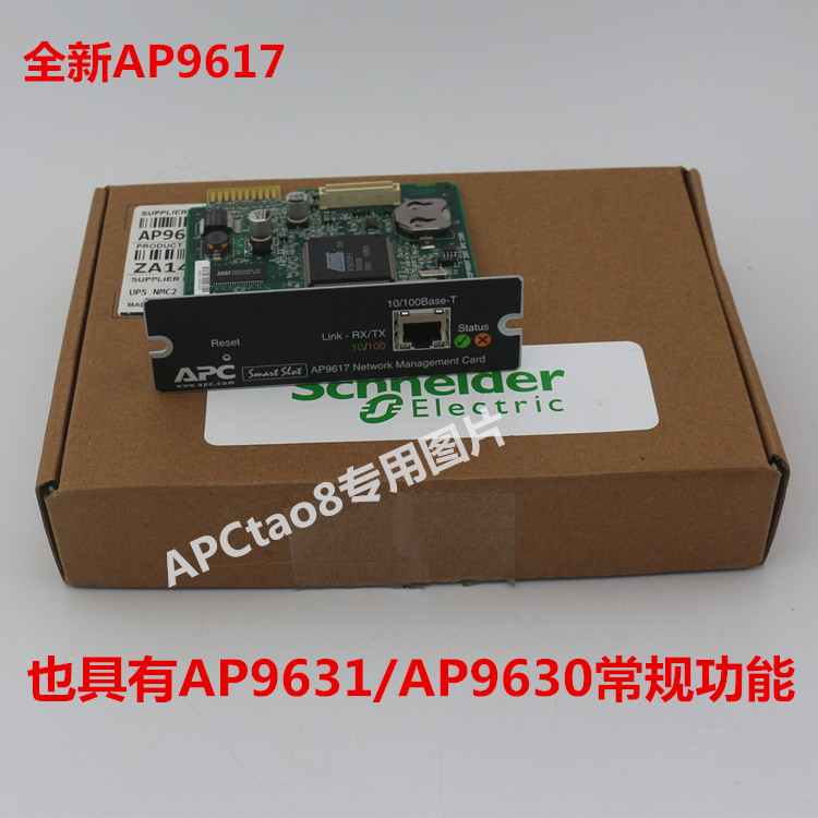 New APC AP9617 Network Management Card Web/SNMP Card Replaces AP9631/AP9630 Network-Card
