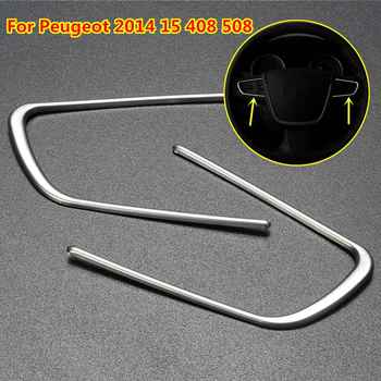 1 Pair Car Steering Wheel Cover Mouldings Trim Strip Styling Sticker For Peugeot 2014 15 408 508 image