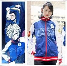Здесь можно купить   Yuri on Ice Yuri Plisetsky Cosplay Costumes Yuri!!! on Ice Jacket Full Set fashion student cosplay coat Costumes & Accessories