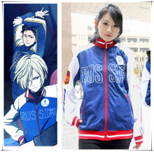 Yuri on Ice Plisetsky Cosplay Costumes Yuri!!! Jacket Full Set fashion student cosplay coat