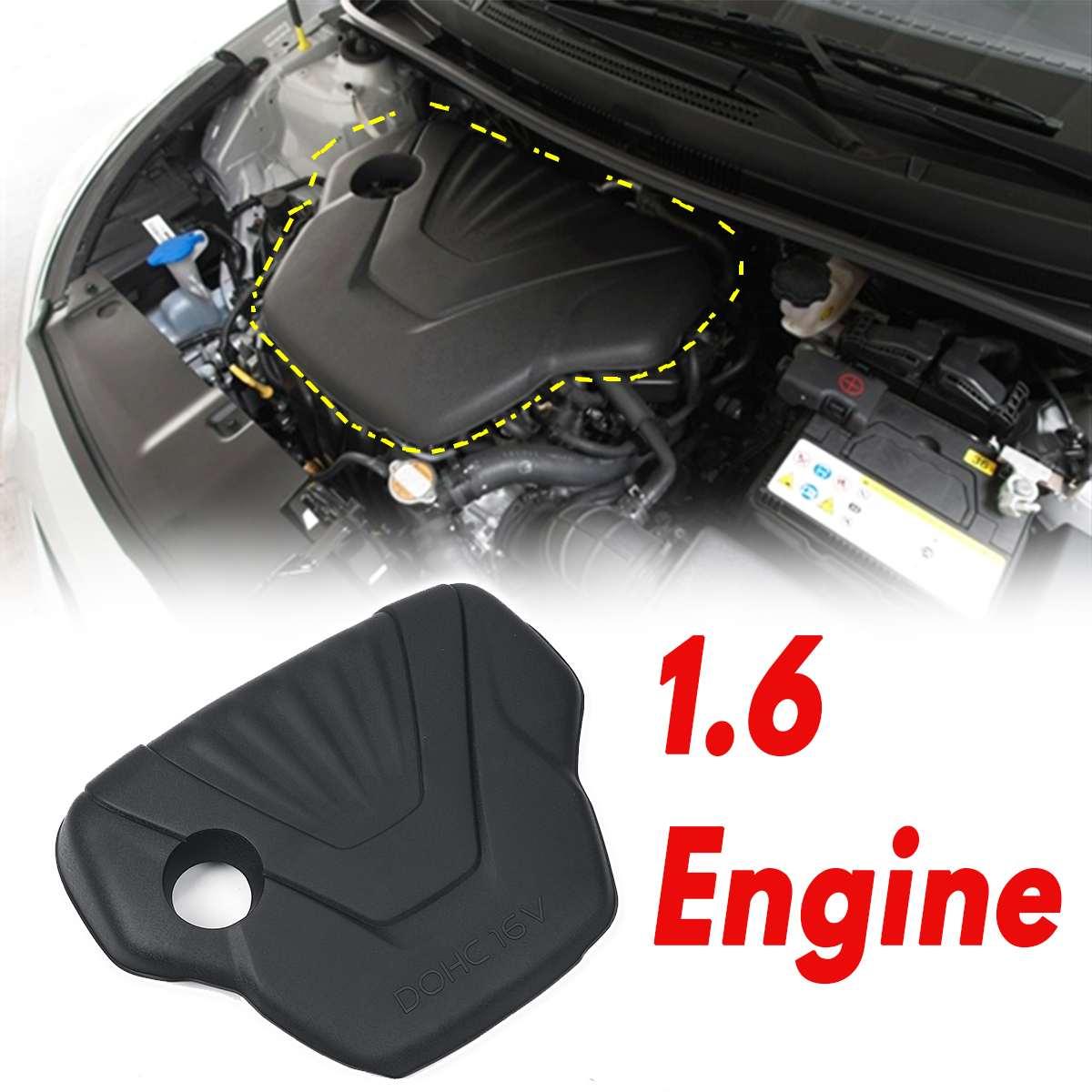 1.6L ABS крышка двигателя защитная крышка 29240 2B810 для Hyundai Creta IX25 Accent Veloster для KIA SOUL RIO|Крышки двигателя|   | АлиЭкспресс