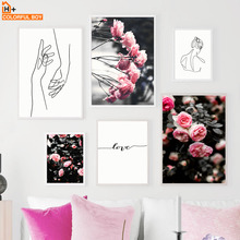 Pink Rose Flower Line Drawing Girl Wall Art Canvas Painting Abstract Nordic Posters And Prints Pictures For Living Room
