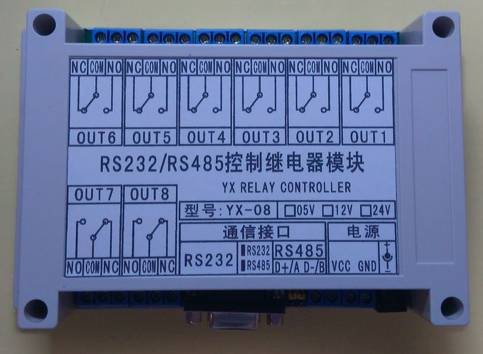 8 way RS232 485 serial port relay control board (MODBUS version) computer control relay module