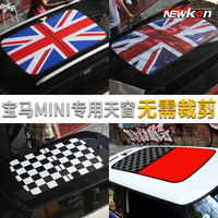 1pcs Car Sunroof Hollow Wrap Roof Window Film Vinyl Sunshade Sticker Decal For MINI Cooper JCW S One+ R55 R56 R60 R61 Accessorie