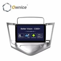 HD 9 Inch Android 6.0 Octa Core 2GB RAM+32GB ROM Car DVD Player For Chevrolet Cruze 2009 2014 GPS Navi Radio Stereo BT TPMS DAB+