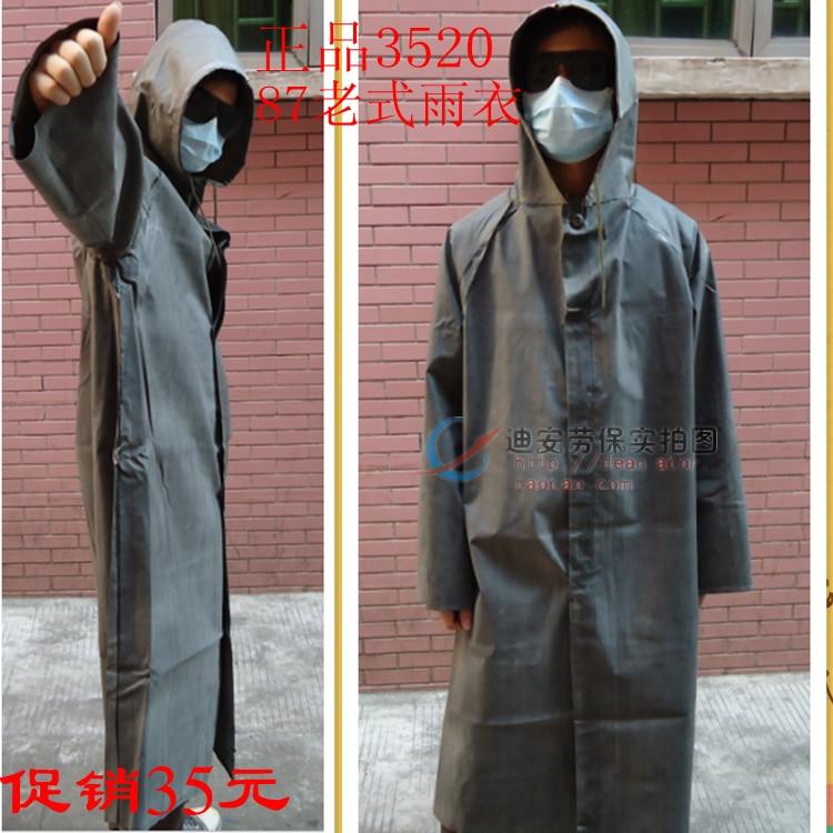 Fresh 2013new Long Raincoat with hood Men outdoot thick rain gear  DZ11