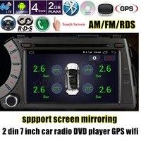 Сенсорный экран Android 6.0 Авто DVD Радио GPS 4 ядра 7 дюймов 2 DIN Wi Fi 4 г SIM LTE для ssangYong Kyron Actyon