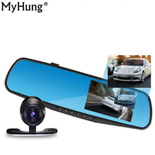 Cheapest prices Car Dvr Camera DVRs Dash Auto 4.3 Inch Full HD 1080P Rearview Mirror Digital Video  Recorder Dual Lens Registratory Camcorder