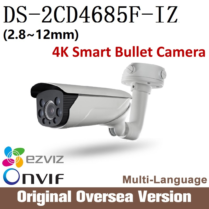 HIKVISION  Ip Camera DS-2CD4685F-IZ 2.8-12mm Cctv Bullet 1080p Poe audio Ip66 English Version H265 Onvif RJ45 uk support upgrade change up intermediate teachers pack 1 audio cd 1 cd rom test maker