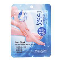 2Pcs foot Mask socks for pedicure exfoliator feet peeling Feet Health Care Skin