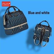 Babycare Multifunction Mummy Bag Insulation Backpack Fashion Maternity Nappy Large Capacity Infant Travel Nursing