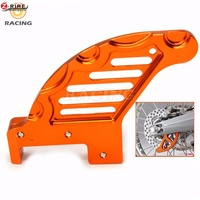 Moto Aluminum Billet Rear Brake Disc Guard Potector For KTM SX SXF XC XCW XCF EXC