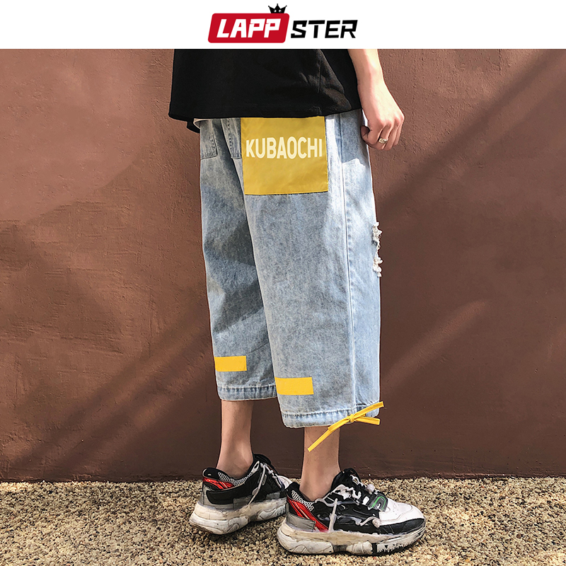 LAPPSTER Men Streetwear Ripped Jeans Harem Pants 2019 Mens Washed Pants Fashion Denim Korean Style Color Block Cropped Pants