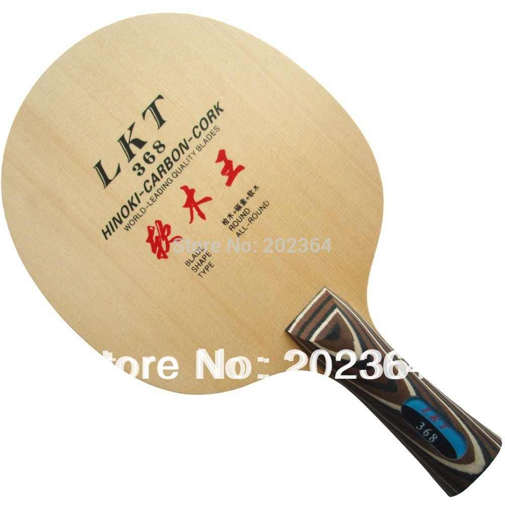 LKT Cork King (L 368) Hinoki-Carbon-Cork Allround Table Tennis Blade for PingPong Racket