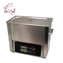 Бытовая низкотемпературная медленная кухонная машина 500 Вт контроллер температуры SUS304 нержавеющая сталь 1 шт